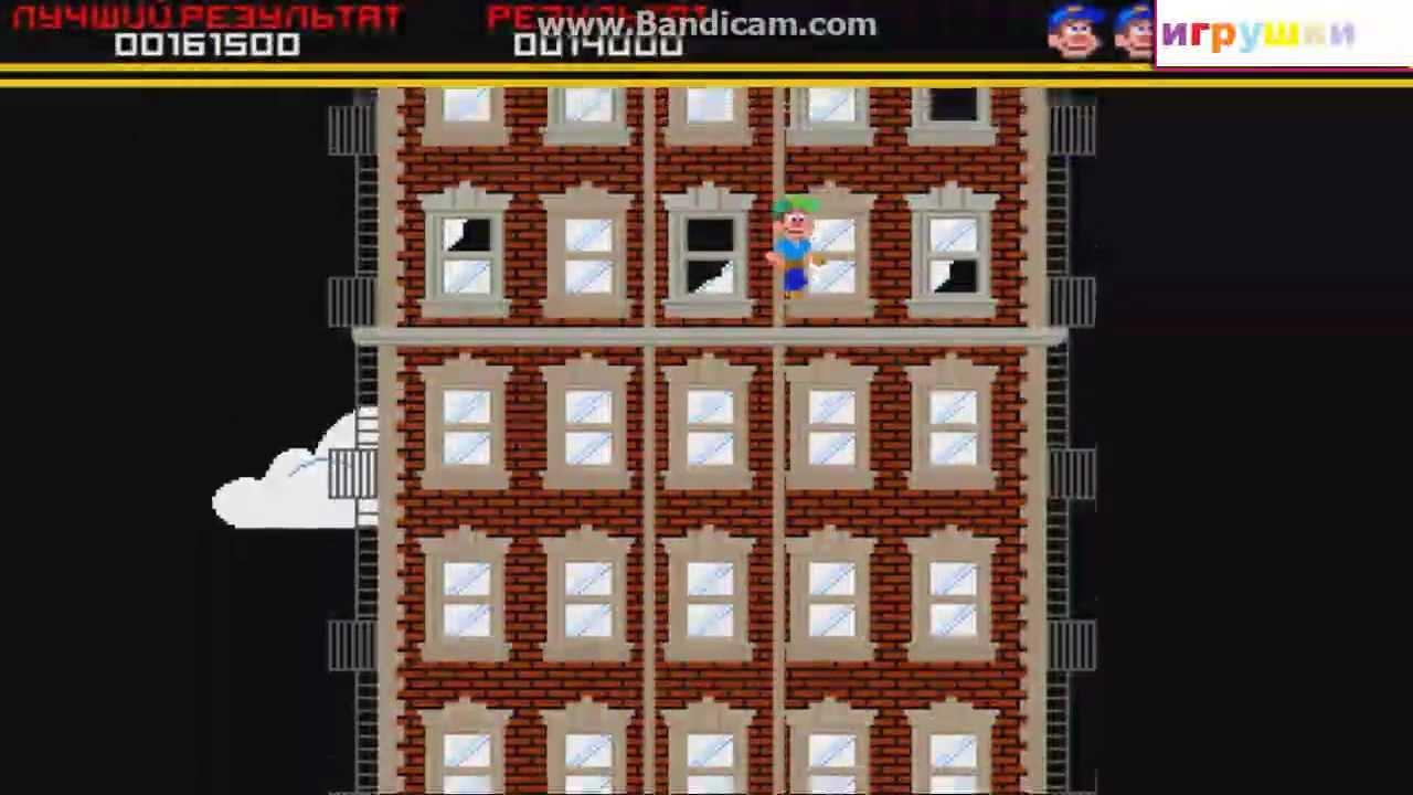 Скачать игру мастер феликс младший на компьютер