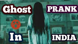 Ghost Prank On Public!!  In India | hilarious public reactions