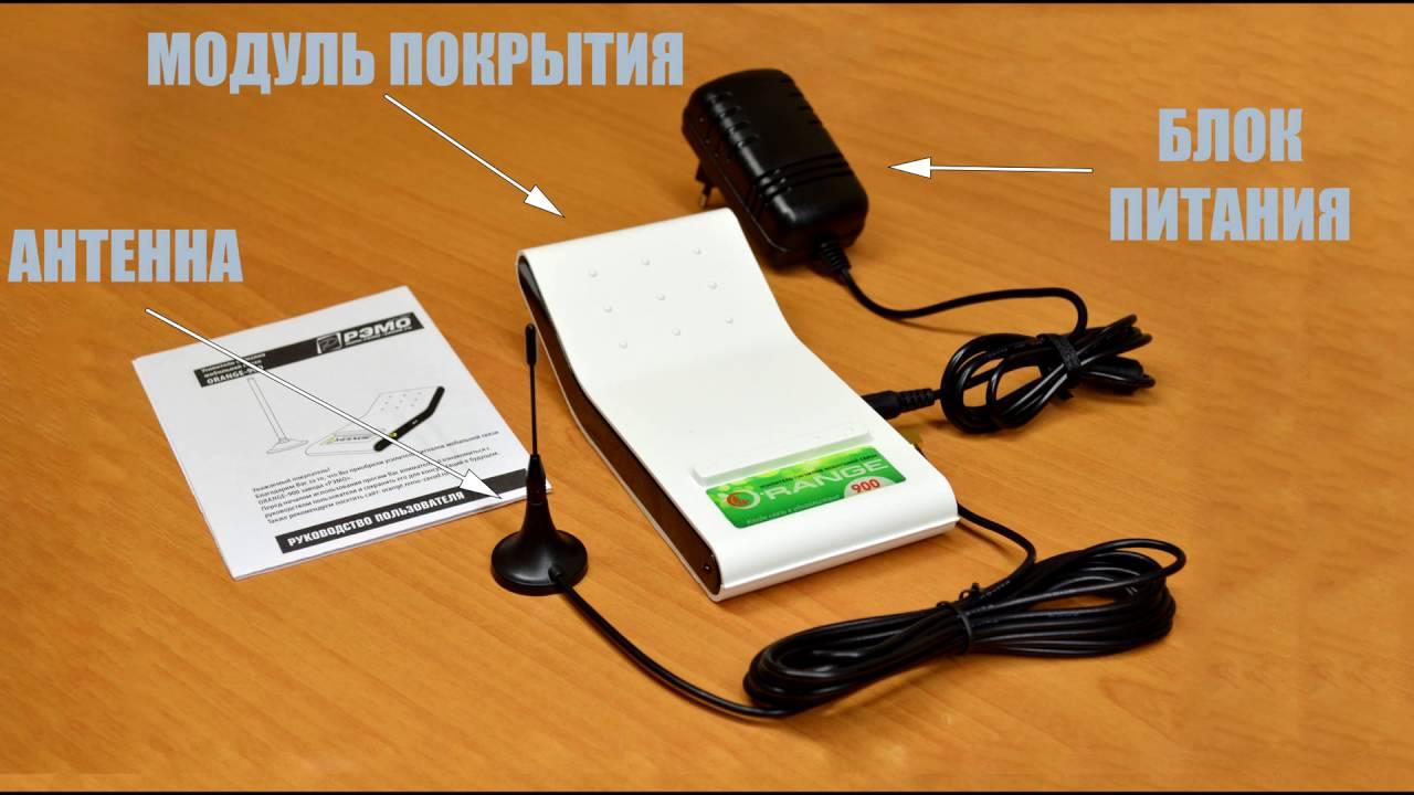 усилитель сигнала сотовой связи рэмо orange 900