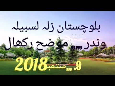 Urs CHANDIO songs Abdul jabar dil parades i آدم کھنڈ وندر 2018