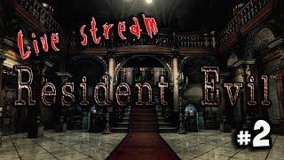 """🔴 Стрим #2- """"Resident evil remastered"""" рус  - За Криса / Продолжаем прохождение"""