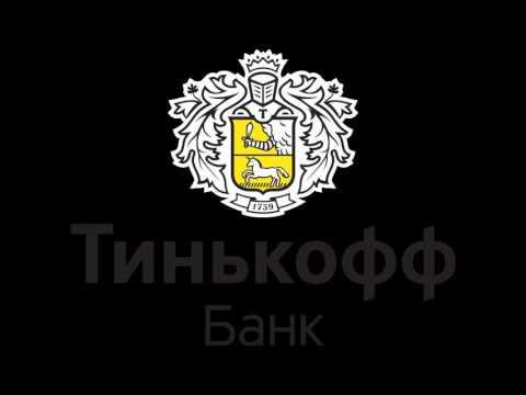 Система «Банк — клиент онлайн» ВТБ 24