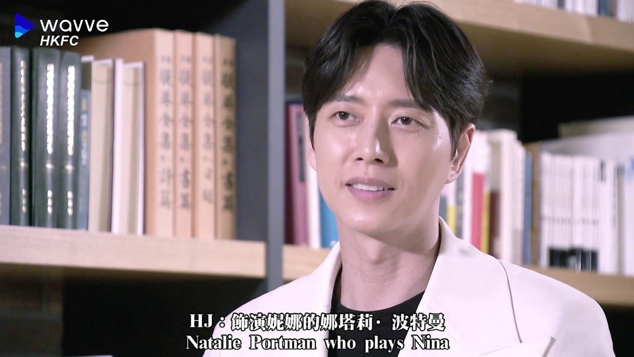 Park Hae Jin 朴海鎮 박해진 (CN&ENG) - Wavve Interview