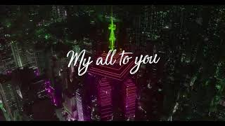 Kristina Murrell - Is It Real (Official Lyric Video)