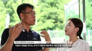 2018년 세종 스타기업_(주)에스엠에스