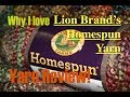 Amanda's Favorite Yarns: Lion Brand Homespun Yarn Review + Project Inspiration