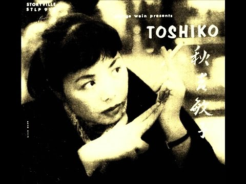 Toshiko Akiyoshi Trio - It Could Happen To You