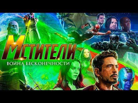 Обзор Комикса - Мстители против Людей-Икс. Комиксобзор № 97. Avengers VS X-Men