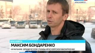 Суд встал на сторону композитора, обвинившего красноярского студента в плагиате(, 2015-11-17T07:19:31.000Z)