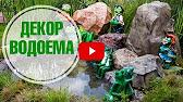 ДУДНИК /ANGELICA( растения/plants)( HD slide show)! - YouTube