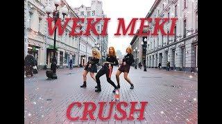 [KPOP IN PUBLIC CHALLENGE RUSSIA] Weki Meki (위키미키) - Crush Cover by MalyginParty