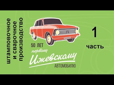 Lada Kalina с пробегом 2010 | ТТС Ижевск - YouTube