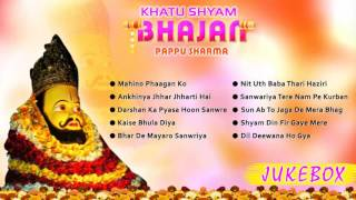 Download Video Best Khatu Shyam Bhajan 2016 | Audio Jukebox | Pappu Sharma | Mahino Phaagan Ko |  Holi Special MP3 3GP MP4