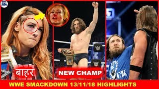 OMG!! New WWE Champion | Major Changes Before Survivor Series | Champion Out Because Injury