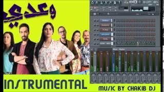 Waadi (INSTRUMENATL COVER) موسيقى مسلسل وعدي
