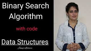 What is binary search | Binary Search Algorithm with example | Data structures