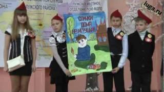 8 февраля 2012 - Юные пожарные(, 2012-02-13T09:52:39.000Z)