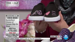 HSN | The List with Colleen Lopez 01.26.2017 - 09 PM