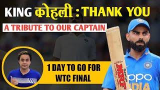 Thank You Virat Kohli - A Tribute To Our Captain   WTC Final   NZ v Ind   RJ Raunak