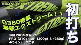 【ヘッド】スピン強化モデルに全方位グラフィン(G360)搭載!!カラー...