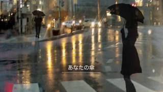 """あなたの傘 ♪ 海人 (FREEWAY HIGH HIGH になる前に長崎で""""海人""""として..."""