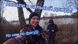 Рыбалка на ОКУНЯ 2020 в сильный дождь