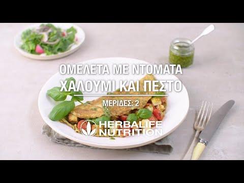 Ομελέτα με τομάτα, χαλούμι και πέστο με το Gourmet Σούπα Τομάτας