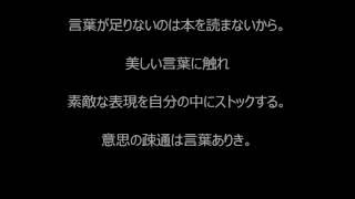 美輪 明宏(みわ あきひろ、1935年5月15日 - )は、日本のシンガーソン...