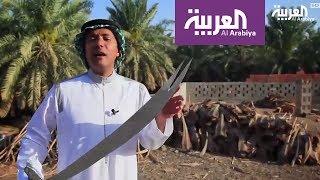 وقفات على خطى العرب 23