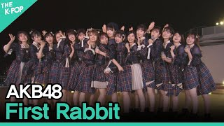 Download lagu AKB48, ファースト・ラビット (First Rabbit) [2020 ASIA SONG FESTIVAL]