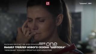 """Вышел трейлер нового сезона """"Шерлока"""""""