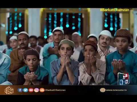 The most awaited Barkat-e-Ramzan OST by #RahatFatehAliKhan