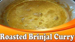 Varutharacha Kathrikka Curry | Roasted Brinjal curry in Tamil