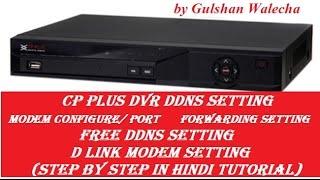 cp plus dvr port forwarding free ddns setting cp plus ddns setting part 18
