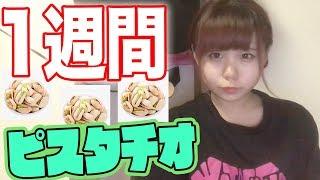 10/13(土)無料オフ会イベント開催決定↓ https://www.youtube.com/watch?...