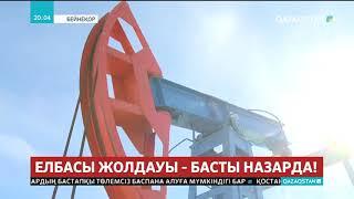 Қазақстан Қырғызстанға бензин экспортай бастайды