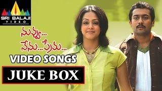Nuvvu Nenu Prema Songs Jukebox | Video Songs Back to Back | Suriya, Jyothika | Sri Balaji Video