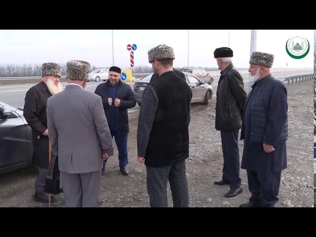 Эстафета мира и братства в Чечне