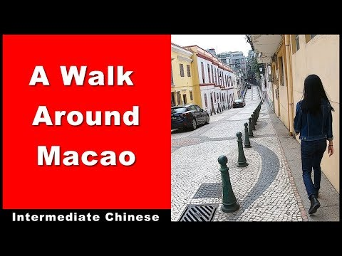 A Walk Around Macao - Intermediate Chinese - Chinese Listening Practice - Chinese Conversation