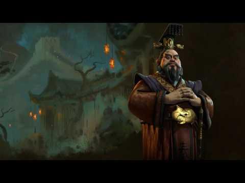 Civ 6 China Qin shi huang theme music Full