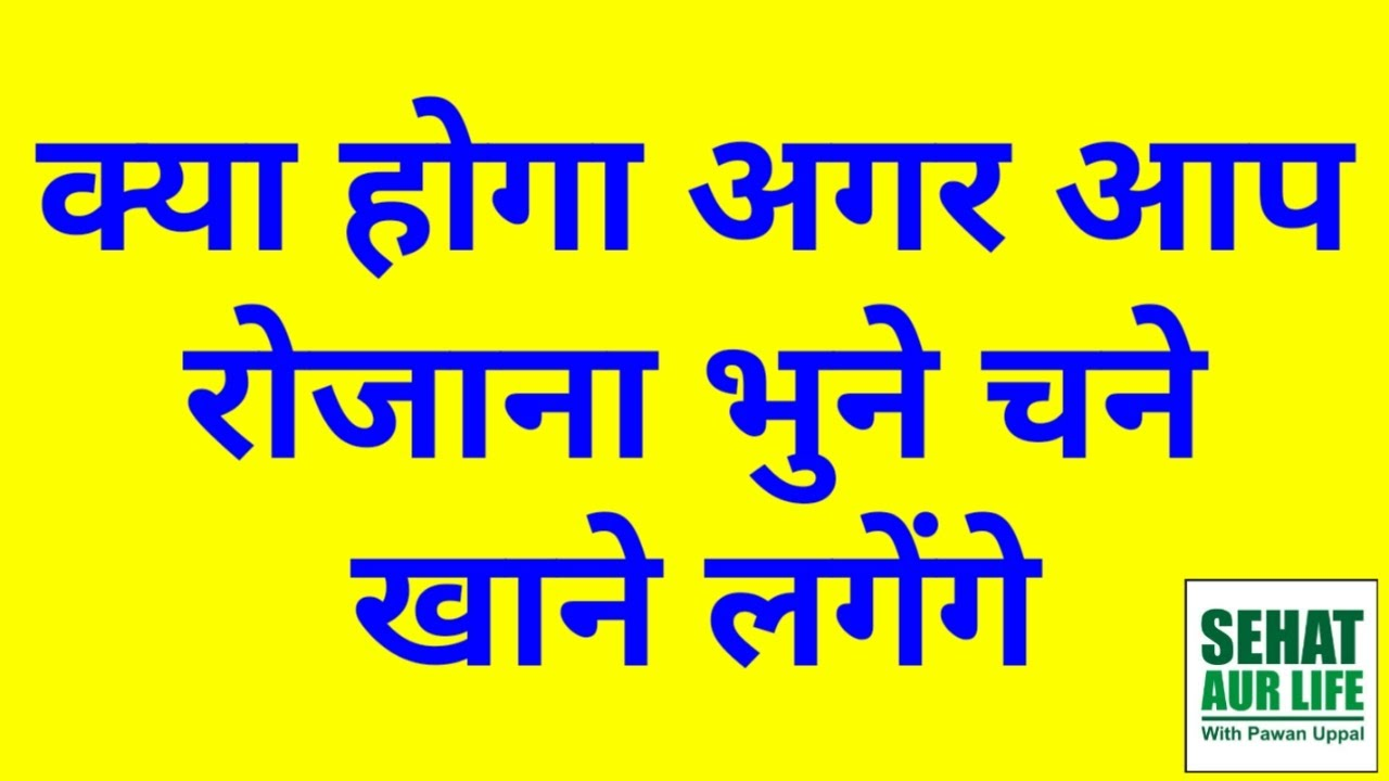 jaipurthepinkcity diabetes insípida