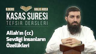Kasas Suresi Tefsiri 8 | Allah'ın (cc) Sevdiği İnsanların Özellikleri | Halis Hoca (Ebu Hanzala)
