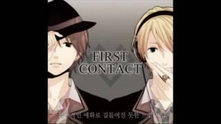 [우타이테] Nero-Risky game/리스키 게임/자막