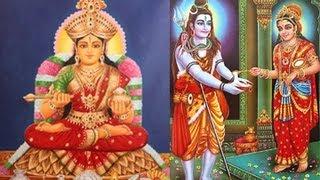 Sri Annapoorna Ashtothram