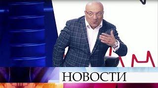 В ток-шоу «На самом деле» неожиданный поворот в семейной драме актера Михаила Багдасарова.