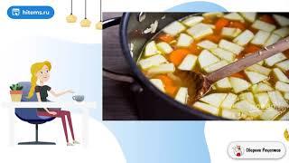 Суп-пюре с яблоками и морковью. Условиях пошаговый рецепт с фото