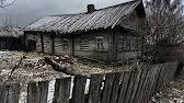 Староселье — деревня в мещовском районе калужской области (прежнее название: староселья). Входит в сельское поселение «село молодёжный».