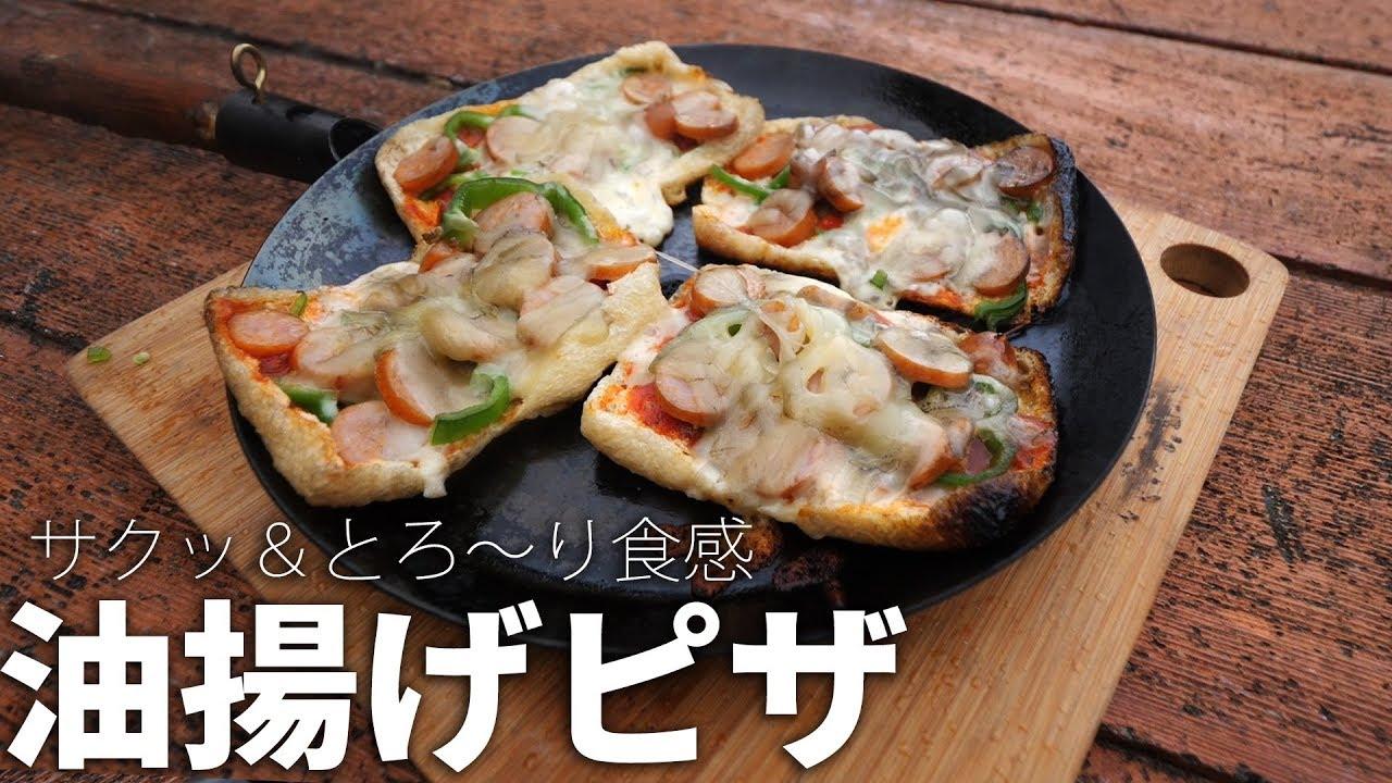 キャンプ 飯 簡単 プロの料理家監修!簡単で美味しいキャンプ料理レシピ