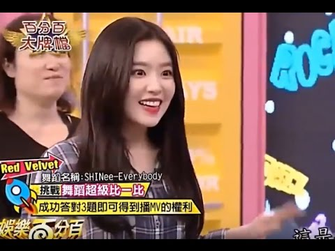 170429 ENG SUBS Red Velvet on Taiwanese . FUNNY Guessing game
