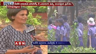 Special Story On Kambalakonda Reserved Forest  Visakhapatnam  Abn Telugu